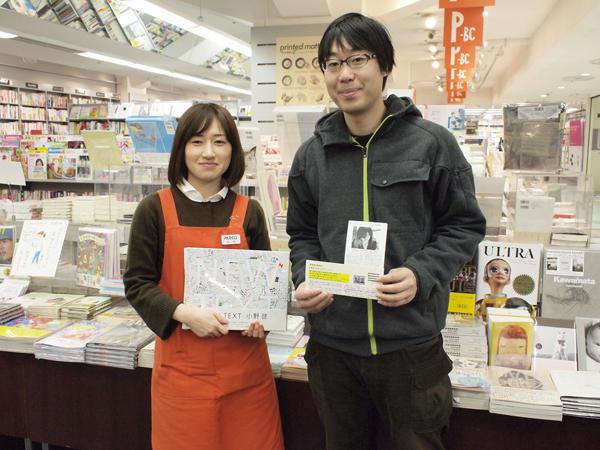 bookshop-1r.jpg