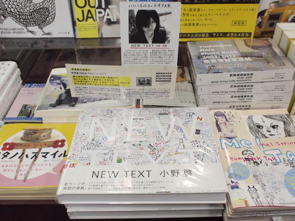 bookshop-2r.jpg