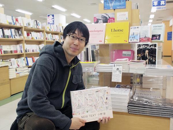 bookshop-5r.jpg