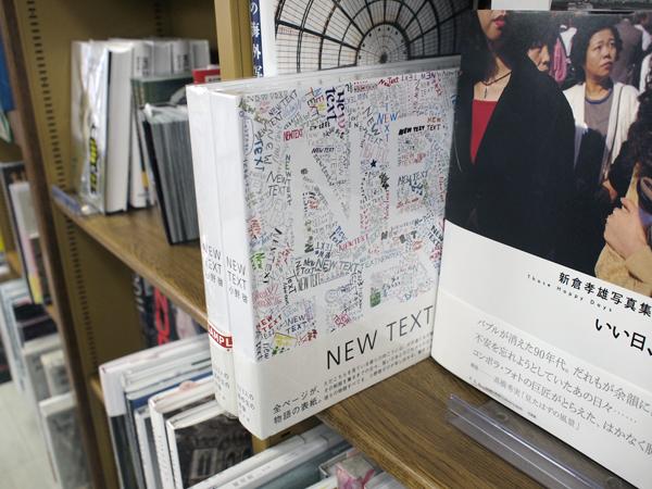 bookshop-12r.jpg