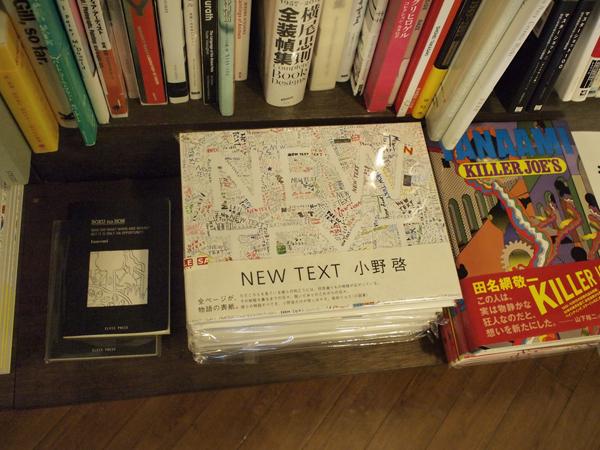 bookshop11-2r.jpg