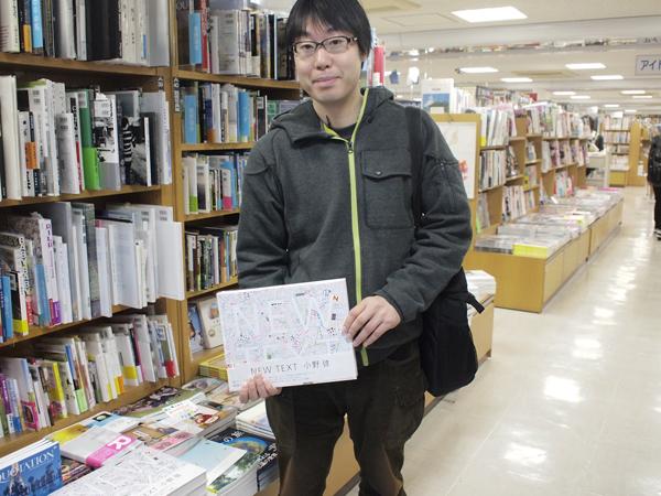 bookshop-11r.jpg
