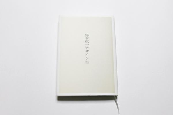 suzuki_l-2s.jpg