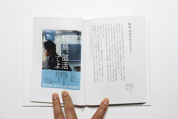 suzuki_l-3s.jpg