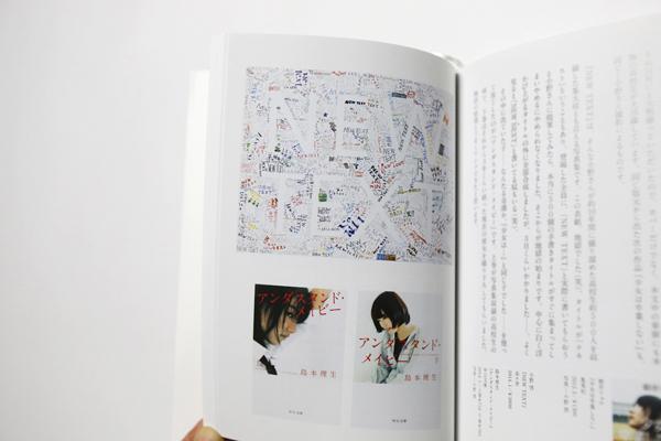 suzuki_l-5r0s.jpg