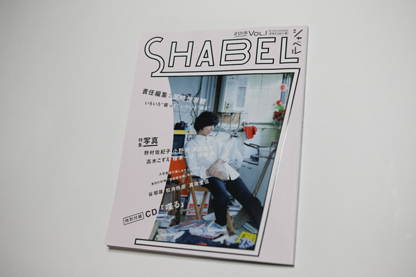 shabelb-1s.jpg