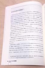 minnano_04.jpg