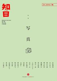book11r.jpg