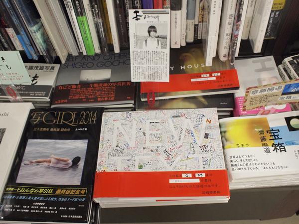 bookshop-10r.jpg